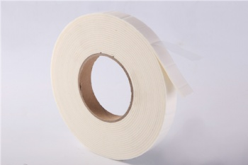 White PVC sealing tape with PET film